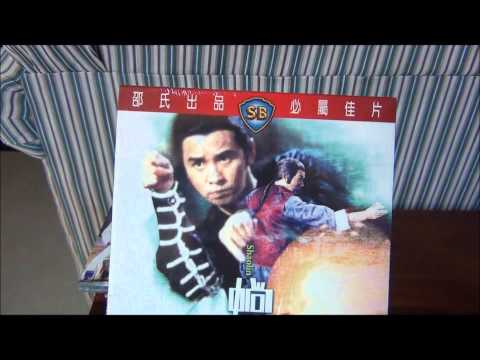 Shaw brothers Lau Kar Leung collection Kung fu DVD