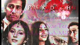 Pyaar Ka Dard Hai Lyrics