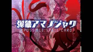 Touhou 14.3 / 弾幕アマノジャク ~ Impossible Spell Card OST