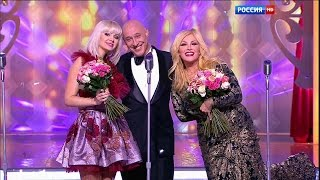 Download Таисия Повалий, Денис Майданов, Натали - Вечная любовь (2015) Mp3 and Videos