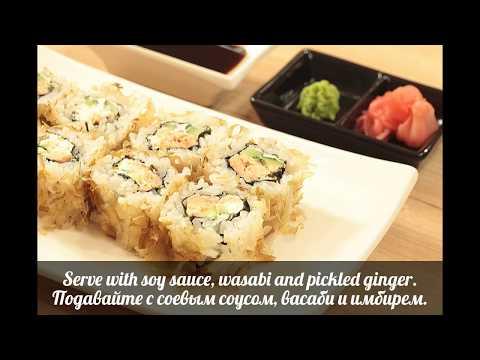 Uramaki With Bonito Flakes How To Make Sushi/Урамаки со стружкой тунца Как готовить суши