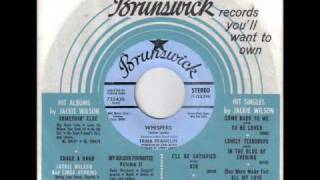 Erma Franklin Whispers