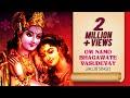 JAGJIT SINGH - OM NAMO BHAGAWATE VASUDEVAY | ॐ नमो भगवते वासुदेवाय | Times Music Spiritual