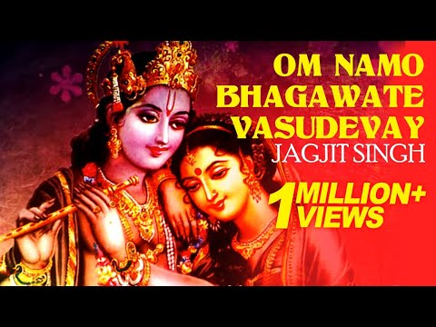 Om Namo Bhagawate Vasudevay | ॐ नमो भगवते वासुदेवाय | Jagjit Singh | Times Music Spiritual