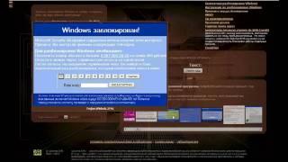 видео Что делать, если Windows заблокирован?