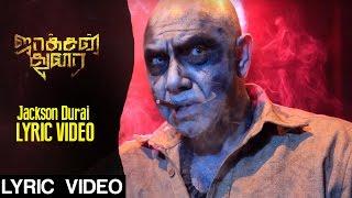 Jackson Durai - Lyric Video - Jackson Durai | Gana Bala | Siddharth Vipin