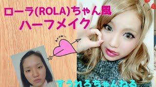 Twitter→https://twitter.com/12mero25 Ameblo→ http://s.ameblo.jp/sum...