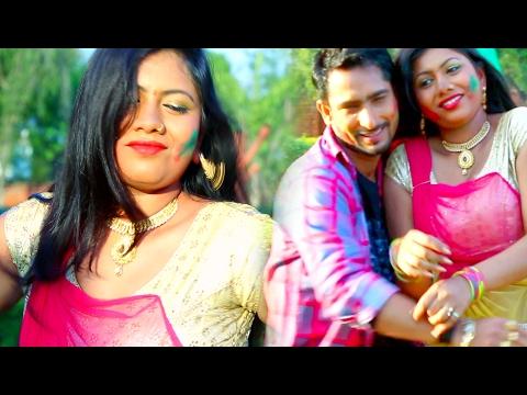 रंग बरसे गोलंबर से - Rang Barse Golamber Se - Dhananjay Jhankar - Bhojpuri Hot Holi Songs
