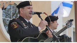 """Концертная группа морской пехоты """"Черные береты"""""""