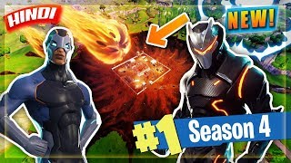 FORTNITE💥 *SEASON 4* UPDATE, MAP CHANGES & SKINS DETAILS IN HINDI | HINDI GAMING NOOBTHEDUDE