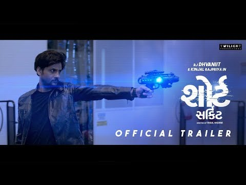 short-circuit-2019-|-official-trailer-|-rj-dhvanit-|-kinjal-rajpriya-|-smit-pandya-|-faisal-hashmi