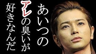 チャンネル登録 http://urx.mobi/HrXK 【関連動画】 ・志村けんに娘の手...