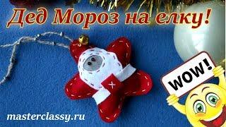 видео Дед Мороз из помпонов
