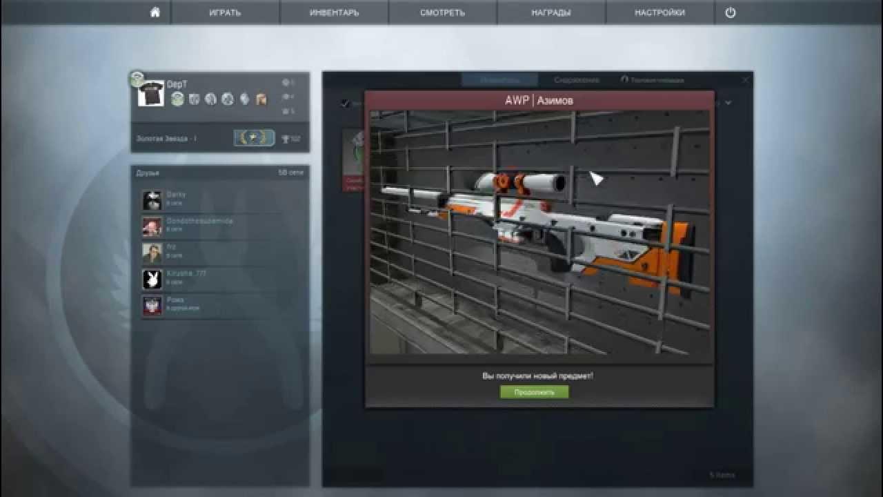 Контракт крафт оружия CS:GO - NaVi Forum