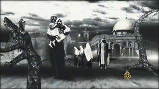 باقون - سعي إسرائيلي لإسقاط حق العودة بتوطين الفلسطينيين خارج وطنهم المسلوب