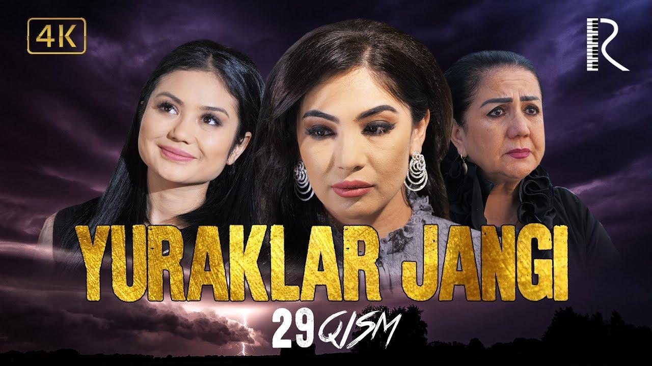 Yuraklar jangi (o'zbek serial)   Юраклар жанги (узбек сериал) 29-qism