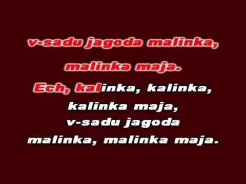Karaoke Kalinka