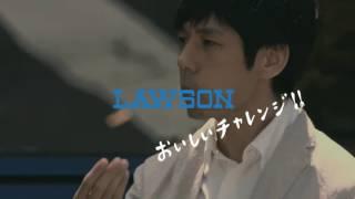 西島秀俊 CM ソフラン 主夫、はじめる篇 ほか ☆西島秀俊 CM集 LAWSON CM...