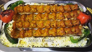 INCREDIBLE Iranian Kebabs (Kabob koobideh) Without oven And BBQ By Yasmin's Cooking