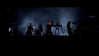 'Innocence' Live from Rehearsal