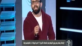 تمبر وان | حلقة نارية بعد تعثر الزمالك افريقيا مع رضا عبد العال