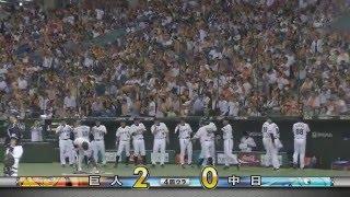 阿部慎之助バッティングライトスタンド上段アーチ! 野球ときどきbaseba...