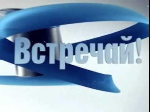 End of Jetix Russia, start of Disney channel