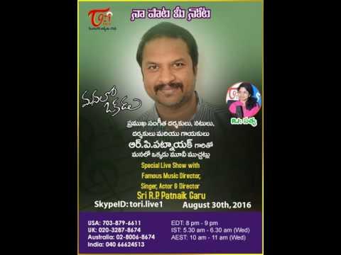 Manalo Okkadu movie muchchatlu with R.P.Patnaik garu in Teluguone radio
