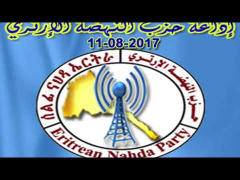 Radio Eritrea Nahda Party | 11-08-2017 (Arabic)