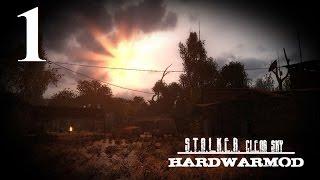 СТАЛКЕР: Чистое небо (Hardwar mod) - 1