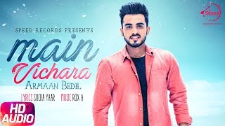 Main Vichara | Full Audio Song | Armaan Bedil | Rox A | Sucha Yaar | Latest Punjabi Song 2017