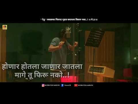 Honar Hotala Janar Jatala