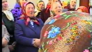 ЧОРТОВЕЦЬ. ВЕЛИКДЕНЬ 1997р.