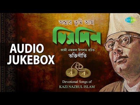 Best of Kazi Nazrul Islam   Bengali Devotional Songs   Audio Jukebox