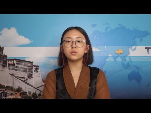 Tibet diese Woche - Deutsch ( 15th June 2021 )