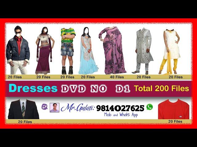 DVD Dresses For Studio