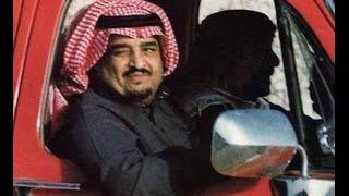 بالصور سيارات الملك فهد من معرض الفهد روح القيادة الذي افتتحه الملك سلمان بن عبد العزيز Youtube