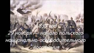 Кратко История России 19 век