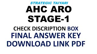 ARO STAGE 1 FINAL ANSWER KEY DOWNLOAD LINK