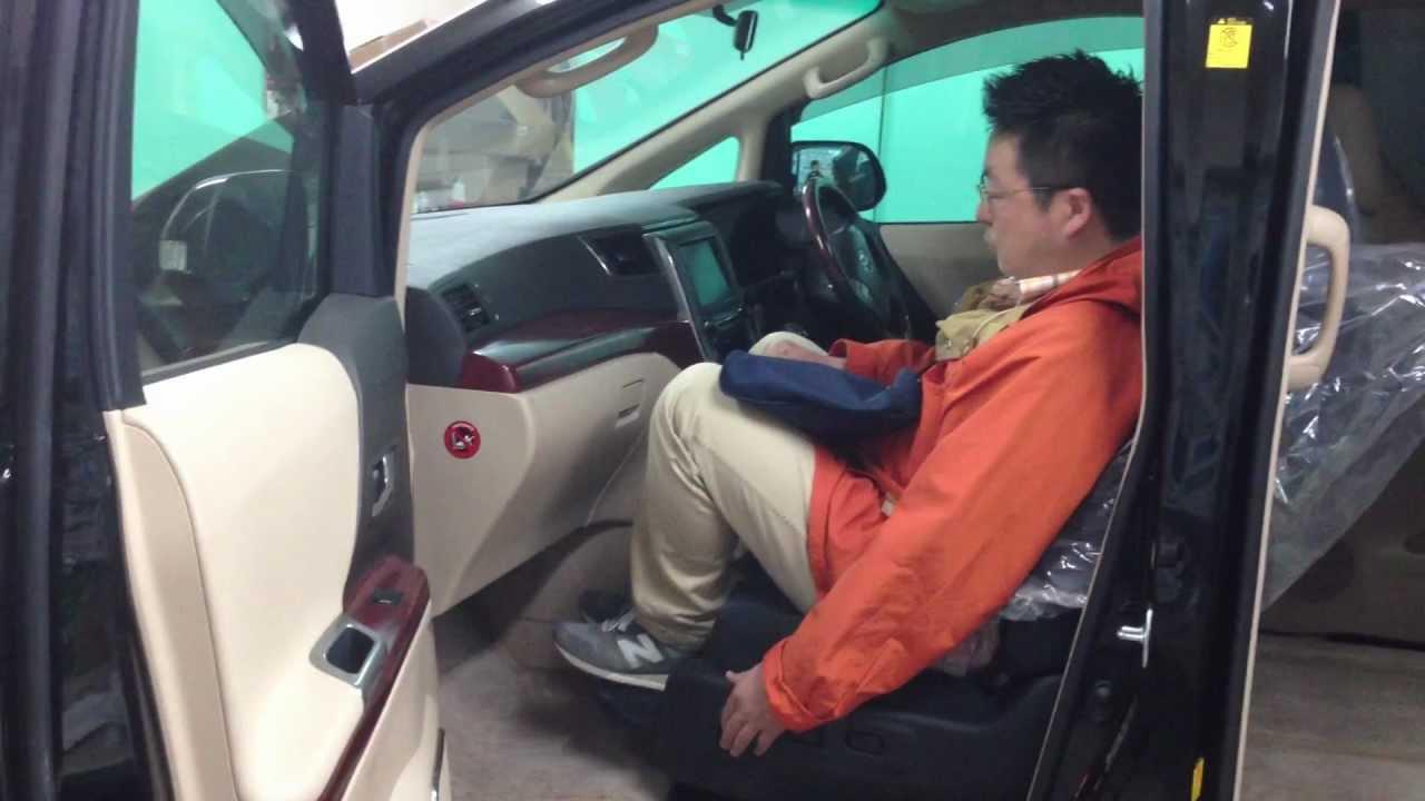 2010 Toyota Alphard Wellcab Seat lifting a Handicap Person