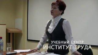 Трудовое законодательство-1(, 2016-04-01T06:50:51.000Z)