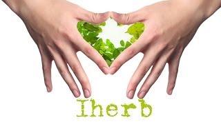 Покупки с сайта IHERB/Для красоты и здоровья,зелёный кофе,кисти,БАДы/Бренды:Ecotools,Now Food и др.(Это мой первый заказ с сайта Iherb, да-да наконец-то я до него добралась :) Мне понравилась достаточно быстрая..., 2014-03-11T10:00:02.000Z)