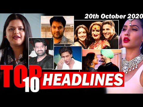 Top 10 Big News of Bollywood |20th OCTOBER 2020 | Laxmmi Bomb, Shahrukh Khan, Kapil Sharma
