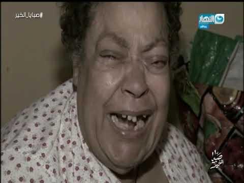 صبايا الخير |  سيدة تعيش وسط جحور الفئران لمدة 7 سنين  ولن تصدق من المتسبب في ذلك..!