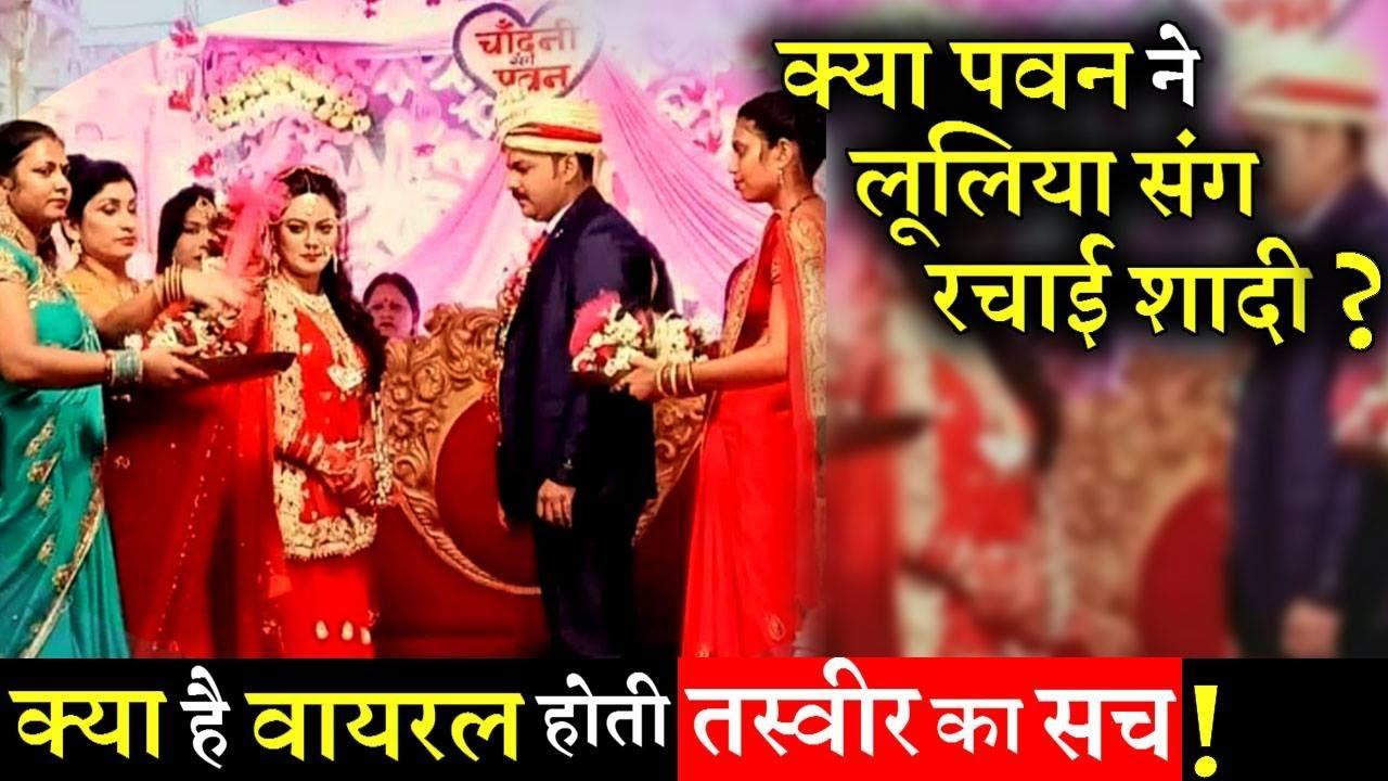 'पवन सिंह' ने इस एक्ट्रेस लिए 7 फेरे ?वायरल शादी की तस्वीर !