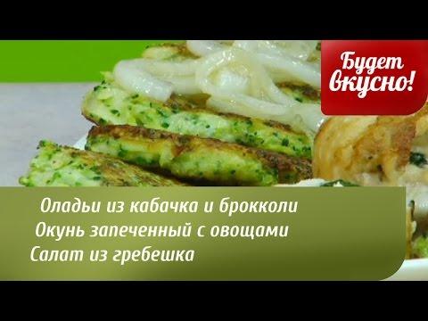 Оладьи из брокколи / Оладьи / TVCook: пошаговые рецепты с фото