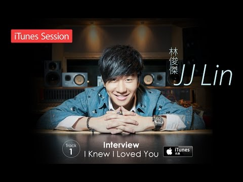 林俊傑 JJ Lin - iTunes Session EP Interview 1