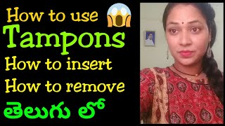 How To Use Tampons..?How To Insert & Remove It|My Own Experience About Tampons|mana inty tip\'s