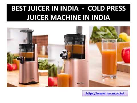 5 Best Juicers || Juicer Reviews 2018 These Slow Juicer