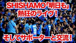 2019-5-17 at Todoroki Stadium #等々力競技場 チャンネル登録をこちらからお願いします!
